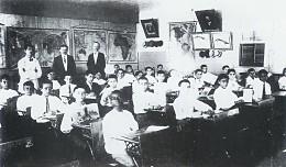 Escuela Bilingüe